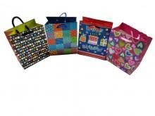 Bolsa de regalo estampada x 1